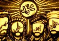 Mengenal Tiga Sahabat Nabi Muhammad yang Inspiratif